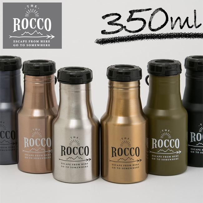 【送料無料・あす楽対応】ROCCO ワンタッチボトル 350ml 選べる6色 / ロッコ マグボトル マイボトル ワンタッチ ステンレスボトル 保冷 保温 保冷保温 おしゃれ 直飲み 水筒 アウトドア グローバルアロー