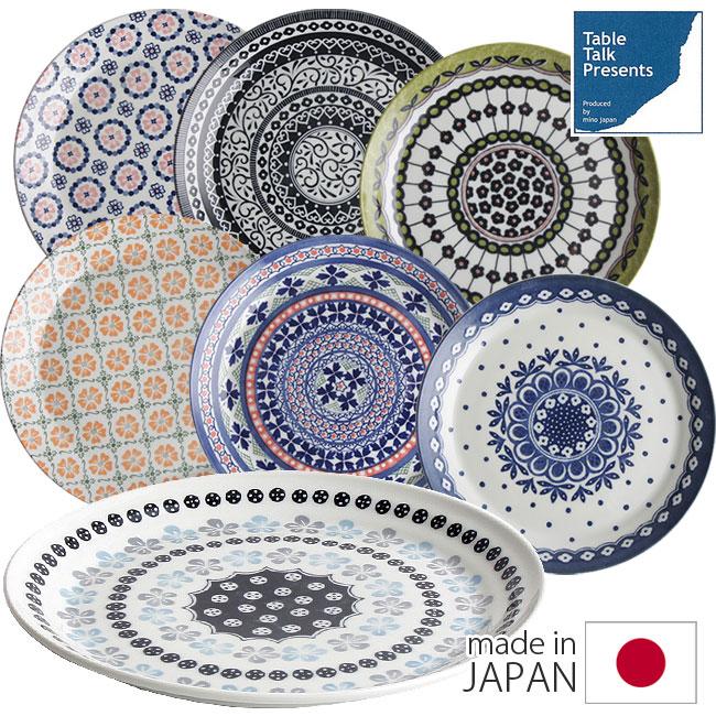 【SALE】ポタリーフィールド パスタ皿 25cm 選べる7種類 ポーリッシュ パスタプレート 大皿 日本製 美濃焼き Table Talk Presents