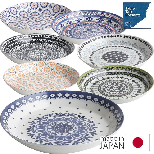 【SALE】ポタリーフィールド スープカレー皿 22.5cm 選べる7種類 / ポーリッシュ プレート カレー皿 スープ皿 大皿 日本製 美濃焼き Table Talk Presents