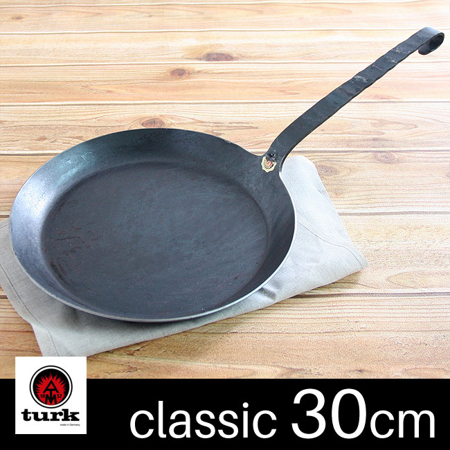 【送料無料・あす楽対応】turk ターク クラシック フライパン 30cm 65530 / 鉄フライパン 鉄製 ドイツ