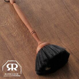 【SALE】Redecker レデッカー【460534】山羊毛の高級はたき 34cm ブラック / 埃払い掃除道具 天然素材 おしゃれ[CA1]