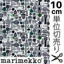 【メール便なら10個迄送料164円】Marimekko マリメッコ Puutarhurin parhaat プータルフリンパルハート グレー ファブ…