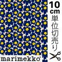 【メール便なら10個迄送料164円】Marimekko マリメッコ Pieni Unikko2 ピエニウニッコ2 ネイビー ファブリック生地 10…
