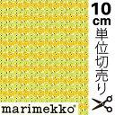 \★サマーセール★/【メール便なら10個迄送料164円】Marimekko マリメッコ Mini Unikko ミニウニッコ イエロー ファ…