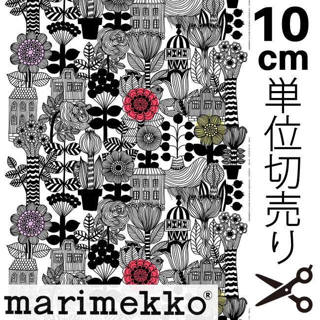 【オータムセール】【メール便なら10個迄送料164円】Marimekko マリメッコ Lintukoto リントゥコト ホワイトブラックファブリック生地 10cm単位の切り売り 綿100%生地 コットン100%生地 北欧生地