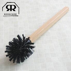 【SALE】Redecker レデッカー【363320】トイレブラシ(ブラシ単品) / トイレ 掃除 おしゃれ