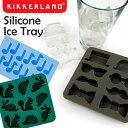 【あす楽対応】Kikkerland キッカーランド Silicone Ice Tray シリコンアイストレー 選べる3種類 / 音符 動物 髭 ひげ 製氷器 お...