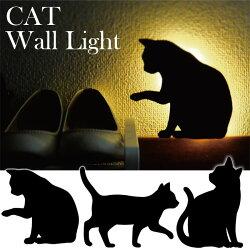 【送料無料・あす楽対応】キャットウォールライトLEDセンサーライト選べる3種/CATWALLLIGHTLEDライトフットライト猫ネコ音感振動照明
