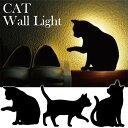 【送料無料・あす楽対応】キャットウォールライト LEDセンサーライト 選べる3種 / CAT WALL LIGHT LEDライト フットライト 猫 ネコ 音感 ...