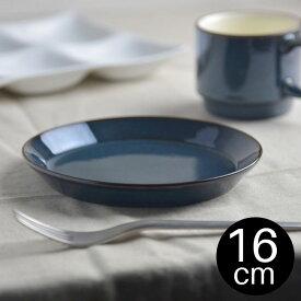 \決算売り尽くし/【あす楽対応】北欧ブルー プレートS 16cm / ソーサー 小皿 取り皿 おやつ皿 ケーキ皿 おしゃれ 北欧 美濃焼き 美濃焼 日本製 お皿