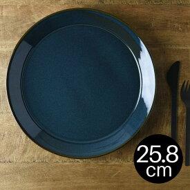 \決算売り尽くし/【あす楽対応】北欧ブルー 丸プレートL 25.8cm / 大皿 パスタプレート パスタ皿 おしゃれ 北欧 美濃焼き 美濃焼 日本製 お皿