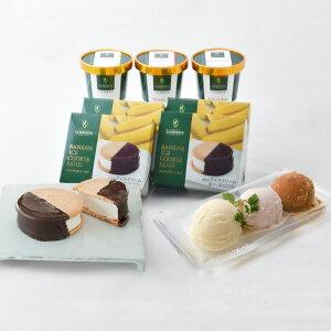 バナナアイスクッキーサンド4個&アイスクリーム3個セット
