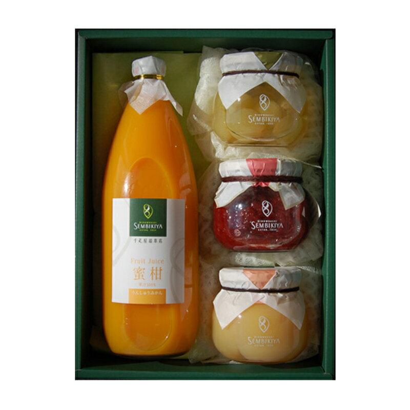 千疋屋総本店(せんびきや)果汁100%ジュースとプレミアムシリーズ詰合