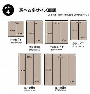 ラグ洗えるPPカーペット『ウィード』本間4.5畳(約286.5×286.5cm)