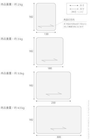 Fineファイン木目調防水ダイニングラグ230x182cmブラウンナチュラルホワイト61600015