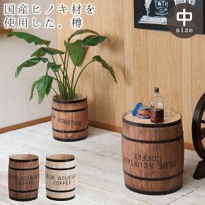 コーヒー豆樽でもヒノキの香り 木樽 インテリア 中サイズ 【送料無料】 木製樽型 プランター 木樽型プランター おしゃれ プランターカバー 木製 檜 屋内 室内 店舗用 日本製 プランターボッ