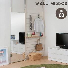 安心の日本製 突っ張りミラー 幅60cm 【送料無料】 突っ張り式 壁面ミラー ウォールミラー 全身 姿見 大型ミラー スタジオ 教室 鏡 おしゃれ つっぱりミラー 安い 激安 スタンドミラー スリム