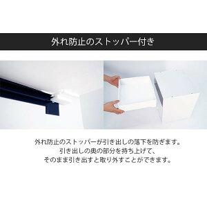 キューブボックスα3段引き出しタイプ【7000円以上で送料無料】カラーボックスキューブボックス引き出し収納鏡面ホワイト白ナチュラル1段激安安い格安木製スクエアキャビネットA4卓上