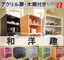 キューブ ボックス コレクション