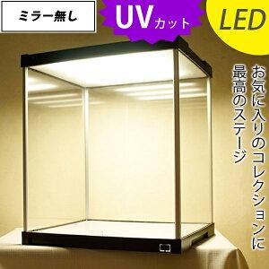 LED照明付き フィギュアケース J-STAGE UVカット (ミラー無し)【送料無料】 コレクションケース LED ディスプレイケース 棚 アクリルケース ledライト コレクションラック ショーケース コレク