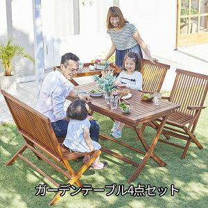 高級ホテルでも使われる本格派 木製 ガーデンテーブルセット 4点 (長方形テーブル&肘付きチェア&ベンチ) 【送料無料】 ガーデンテーブル4点セット 折りたたみ 天然木 チーク 庭 おしゃ