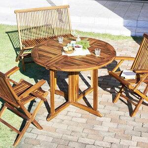 【本日ポイント5倍】椅子もテーブルも折り畳み式 ガーデンファニチャー 4点セット ( 円形テーブル 肘付きチェア2脚 ガーデンベンチ ) 【送料無料】 折りたたみ 木製 ガーデンテーブルセット