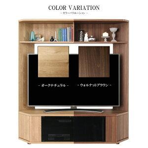 大型テレビ65V型まで対応ハイタイプテレビボードXXダブルエックス