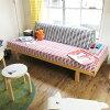 亚特奥特沙发床 (阿尔瓦 · 阿尔托)