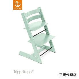 【名入れ無料】トリップ トラップ / ソフトミント (Tripp Trapp・Stokke / ストッケ) 【送料無料】