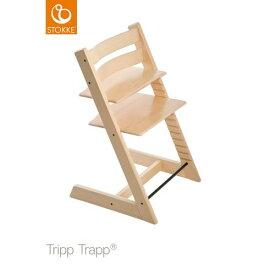 トリップ トラップ / ナチュラル(Tripp Trapp・Stokke / ストッケ) 【送料無料】【smtb-F】