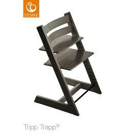 【名入れ無料】トリップ トラップ / ヘイジーグレー (Tripp Trapp・Stokke / ストッケ) 【送料無料】【smtb-F】