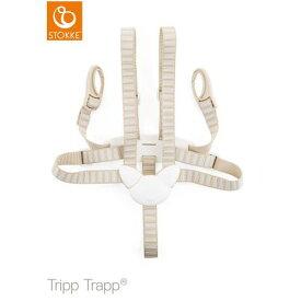 トリップ トラップ ハーネス (Tripp Trapp・Stokke / ストッケ) 【送料無料】【smtb-F】
