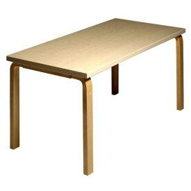 テーブル81A / バーチ W150×D75cm (Artek / アルテック)【代引不可商品】