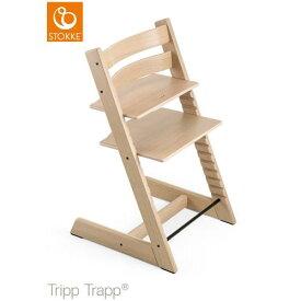トリップ トラップ オーク / ナチュラル (Tripp Trapp・Stokke / ストッケ) 【送料無料】【smtb-F】