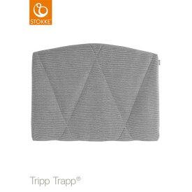 トリップ トラップ アダルトクッション / スレートツイール (Tripp Trapp・Stokke / ストッケ) 【送料無料】【smtb-F】
