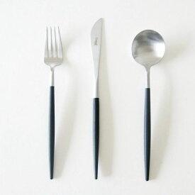 クチポール ゴア ブラック ディナー3本セット (Cutipol GOA) 【送料無料】【smtb-F】