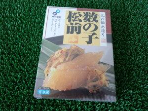 北海道◆数の子松前◆化粧箱(220g)【05P03Dec16】