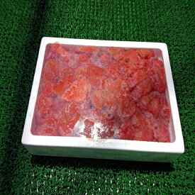 ◆送料無料セット売り◆シーフーズなた有色明太子切子1kg×5個【05P03Dec16】