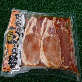 ◆送料無料セット売り◆国産豚ロースしょうが焼(3枚×10個)【05P03Dec16】