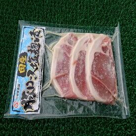 ◆送料無料セット売り◆国産豚ロース塩麹漬(3枚×10個)【05P03Dec16】