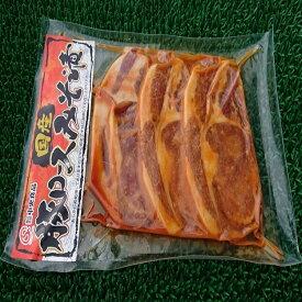 ◆送料無料セット売り◆国産豚ロースみそ漬(3枚×10袋)【05P03Dec16】