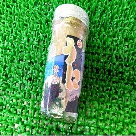 ◆高級珍味◆甘塩生造り汐うに70g【05P03Dec16】