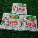 ◆マルニ食品ホルモン焼き◆160g×3袋セット【05P03Dec16】