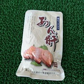 ◆生食用高級珍味◆アンコウキモ 250gおまけで+1パック【05P03Dec16】