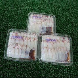 ◆北海道厚岸産◆お刺身たこスライス(60g×3パック)【05P03Dec16】