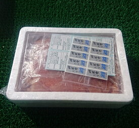 ◆福岡鮮鼓堂◆無着色◆たらこ並切バラ子ミックス(1kg)【05P03Dec16】