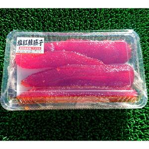 ◆天然◆塩紅鮭筋子1級品1本物(500g)【05P03Dec16】