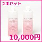 2本セット【ヒアルロニックフォース500ml】4種類のヒアルロン酸を配合した贅沢な美容液♪