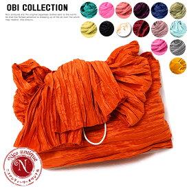 着付けが簡単な作り帯のタイプです♪多彩なカラバリで自分だけの浴衣コーディネートが完成♪【くしゅっと可愛い!しわふわ・たれ風 兵児つくり帯 全13色】大人から子供まで使えます!#へこおび#ゆかた用#シワ加工#ニコアンティーク#03-01-08-001