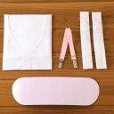 【あす楽】◆浴衣の必須アイテム!◆初心者さんもこれで安心!着用後の完成度が違います♪ゆかたを着るなら一緒に欲し…